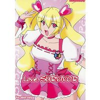 [Adult] Doujinshi - Fresh Precure! (LOVE SURVIVOR) / PEACHBOOKS八戸店