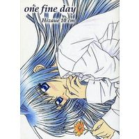 Doujinshi - Novel - Kanon (one fine day) / ひざうえ10せんち