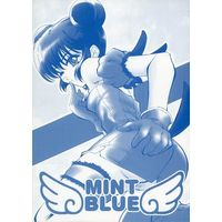 [Adult] Doujinshi - Sailor Moon (MINT BLUE) / SLAVES'FACTORY