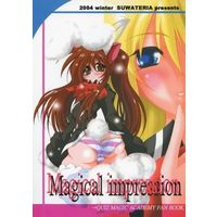 Doujinshi - Quiz Magic Academy (Magical impression) / Suwateria