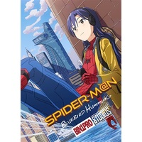 Doujinshi - IM@S / Chihaya Kisaragi (Spider-Man Bluebird Humming) / Bin1production