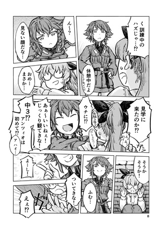 Doujinshi - GIRLS-und-PANZER / Carpaccio & Pepperoni (Duce Holiday ~統帥の休日~) / 注文の多い製麺所