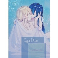 [Adult] Doujinshi - Anthology - Love Live / Eri & Umi (CyanBlue) / Yuki no Hitohira
