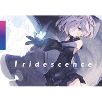 Doujinshi - Fate/Grand Order / Mash Kyrielight (Iridescence) / エンズビル