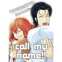 Doujinshi - Steins;Gate / Kurisu & Okabe (call my name!!) / 春琴殿