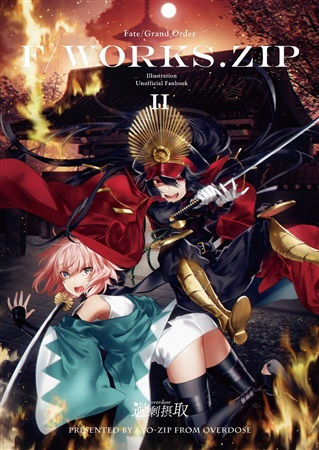 Doujinshi - Illustration book - Fate/Grand Order / Nero Claudius & Tamamo no Mae & Okita Souji & Oda Nobunaga (F/works.zip 2) / Kajousesshu