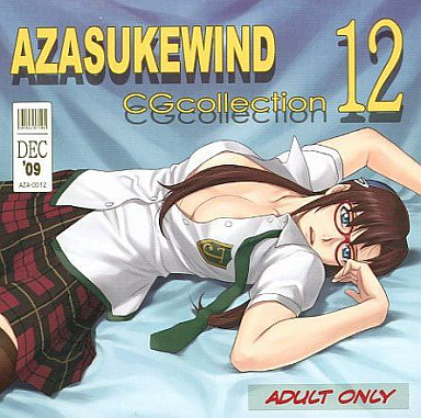 Doujin CG collection (CD soft) (AZASUKEWIND CG collection 12 / AZASUKE WIND)