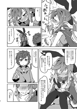 [Adult] Doujinshi - GRANBLUE FANTASY / Clarise (クラリスリミットブレイク) / Lucky Chance!