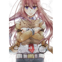 Doujinshi - Steins;Gate / Kurisu & Okabe (denied child) / ぽちフィッシュ