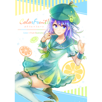 Doujinshi - Color Fruit! / みどりの都