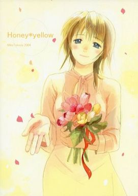 Doujinshi - Honey yellow / いえぱれ