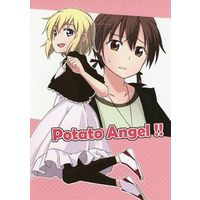 Doujinshi - Strike Witches (Potato Angel!!) / Capsella