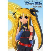 Doujinshi - Novel - Magical Girl Lyrical Nanoha / Fate Testarossa (True Blue) / Royal Milk Tea