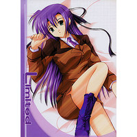 Doujinshi - Magical Girl Lyrical Nanoha (Limited) / One Side Factory/The Seventh Sign
