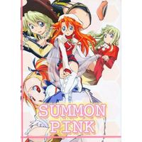 [Adult] Doujinshi - Summon Night (SUMMON PINK) / 福袋