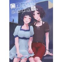 [Adult] Doujinshi - Steins;Gate / Mayuri & Ruka (Cream Soda) / RepeatSeason