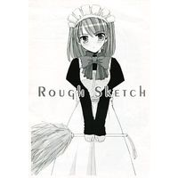[Adult] Doujinshi - 【コピー誌】Rough Sketch 4 / Digital Lover