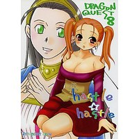 [Adult] Doujinshi - Dragon Quest (hastle☆hastle) / 73フェチ/らいち。