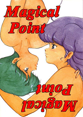 [Adult] Doujinshi (Magical Point) / ALPS