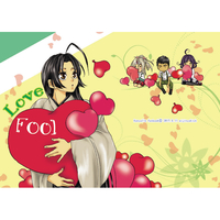 Doujinshi - Kantai Collection / Zuihou & Shouhou & Akigumo & Taigei (Love fool) / ミジンコキック