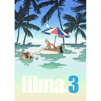 Doujinshi - Illustration book - filma.3 / アルニホメル