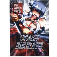 [Adult] Doujinshi - Magical Girl Lyrical Nanoha (【コピー誌】CRASH EMURATE) / すがれや商店