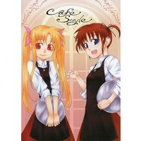 Doujinshi - Magical Girl Lyrical Nanoha / Nanoha & Fate (Cafe Style) / ROCK'in Chair