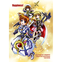 Doujinshi - Magical Girl Lyrical Nanoha / Nanoha & Fate & Hayate (Happiness!) / なごみ公園