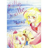 [Adult] Doujinshi - Touhou Project (mille feuille) / くろぺも