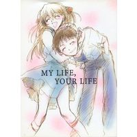 Doujinshi - Evangelion (MY LIFE,YOUR LIFE) / Monkey's taste