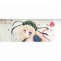 Bed Sheet - Tayutama -Kiss on my Deity-