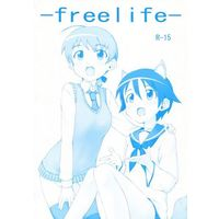 Doujinshi - Illustration book - Strike Witches (‐freelife‐) / ろりこんほいほい