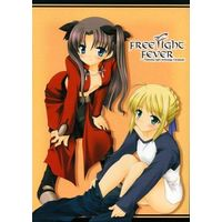 Doujinshi - Fate/stay night / Rin & Saber (Free Fight Fever) / レザボアドッグス