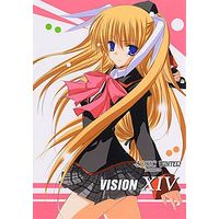 Doujinshi - Little Busters! (VISION XIV) / SONIC WINTER