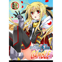 [Adult] Doujinshi - Magical Girl Lyrical Nanoha / Chrono & Fate (マジカルSEED・GAMBLE) / PLUM