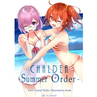 Doujinshi - Illustration book - Fate/Grand Order / Mash & Scathach & Shuten Douji & Kiyohime (CHALDEA -Summer Order-) / TN Creation