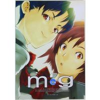 [Adult] Doujinshi - Gunparade March (mpg) / アニメBROTHERS