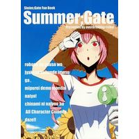 Doujinshi - Steins;Gate / Faris Nyannyan (Summer;Gate) / コーヒー飲み過ぎ