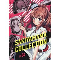 Doujinshi - Illustration book - Kantai Collection / Mutsu & Nagato & Saratoga (SAKIYAMAMA COLECTION VOL.04) / sakiyama幕府