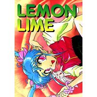 [Adult] Doujinshi - Tenchi Muyo! (LEMON LIME) / こいけ屋