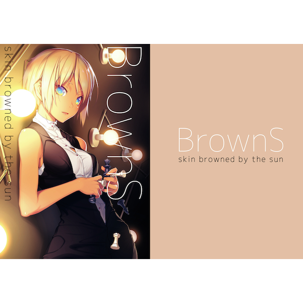 Doujinshi - Illustration book - BrownS / ニリツハイハン (Nilitsu Haihan)