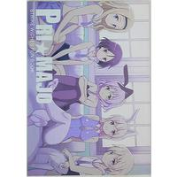Doujinshi - Strike Witches (PRI★MAJO) / highway61