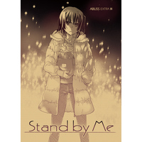 Doujinshi - Horizon in the Middle of Nowhere / Toori & Masazumi & Futayo (Stand by Me) / ABLISS