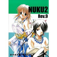 [Adult] Doujinshi - Final Fantasy X (Nuku2 Rev.9) / ヌクヌク堂