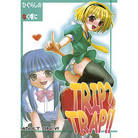 [Adult] Doujinshi - Higurashi no naku koro ni (TRIP? TRAP!!) / RUBY FRUIT