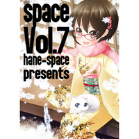 Doujinshi - Illustration book - space vol.7 / hane-space