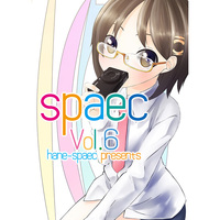 Doujinshi - Illustration book - space vol.6 / hane-space