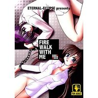 [Adult] Doujinshi - Sister Princess (Fire Walk With Me) / ETERNAL‐ECLIPSE