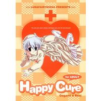 [Adult] Doujinshi - Sakura Taisen (Happy Cure) / LUNAFAIRYMIENA