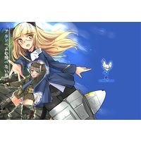 Doujinshi - Strike Witches / Perrine H. Clostermann (アルンヘムの飛べない鳥) / トネール学園